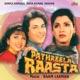 Pathreela Raasta Original Motion Picture Soundtrack