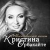 Московская осень Single