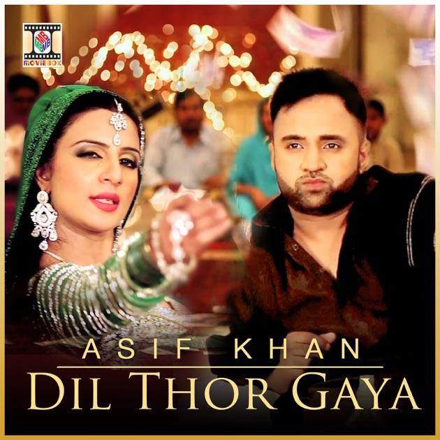 Asif khan wedding