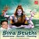 Siva Stuthi