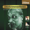 M.D. Ramanathan - Live in Concert