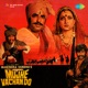 Mujhe Vachan Do Original Motion Picture Soundtrack