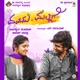 Manasu Malligey Original Motion Picture Soundtrack EP