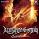 Theerathae From Pancharaksharam Single