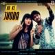 Ho Ke Juuda feat Akshay Sarkar Adwitiya Verma Single