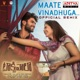 Maate Vinadhuga Official Remix From Taxiwaala Single