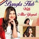 Bangla Hub with Alka Yagnik