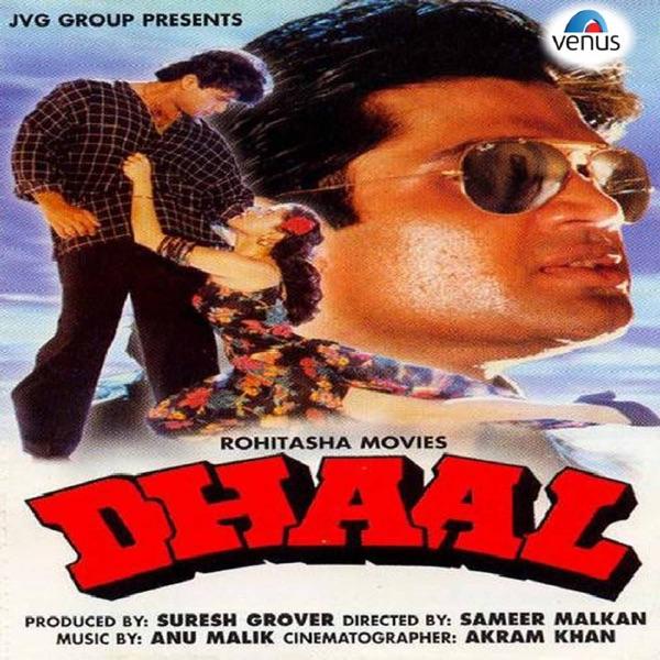 Abhijeet bhattacharya album cover