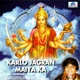 Karlo Jagran Maiya Ka