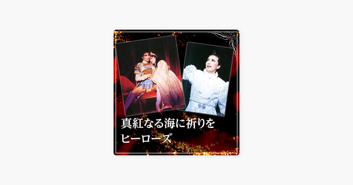 秋篠美帆の画像 p1_19