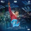24 Tamil Original Motion Picture Soundtrack EP