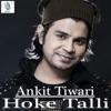 Hoke Talli Single