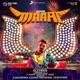 Maari Original Motion Picture Soundtrack EP