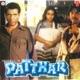Patthar Original Motion Picture Soundtrack