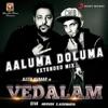 Aaluma Doluma Extended Mix From Vedalam Single