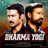 Dharma Yogi EP