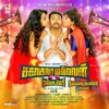 Hit u Song from Sakalakalavallavan Appatakkar Single