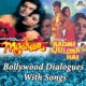 Tumse Naata Jodne Jeena Hai Haske Hamein From Mashooq Aadmi Khilona Hai Bollywood Dialogues with Song Single