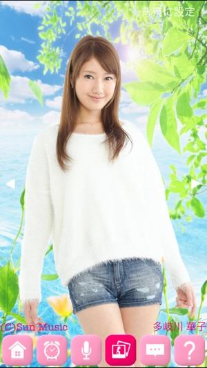多岐川華子の画像 p1_31
