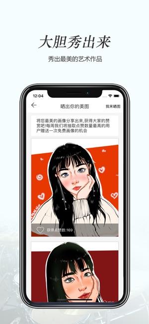 画像社交没有表情包微信樱桃小丸子-定制1Q版平台头像表情手工图片