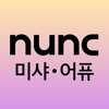 눙크(nunc) - ABLE C&C CO., LTD