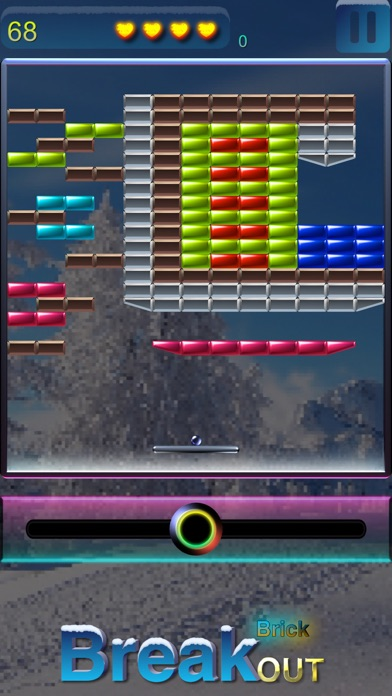 Break Brick Out Screenshots