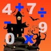 Math Haunted House