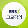 EBSi 고교강의 - Korea Educational Broadcasting System