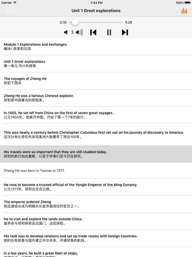 牛津初中英语九故事上下册沪教版-中小学生课初中的里春天作文年级图片