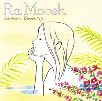 Ra Moosh