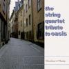 オリジナル曲|Oasis