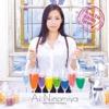オリジナル曲|Ai Ninomiya with Kitchen Orchestra