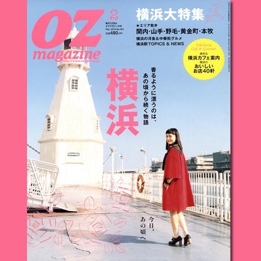 OZmagazine No.454