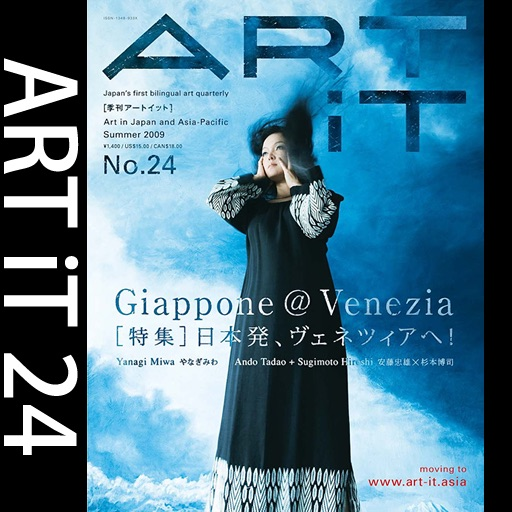 ART iT vol.24