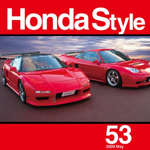 HONDA STYLE #53