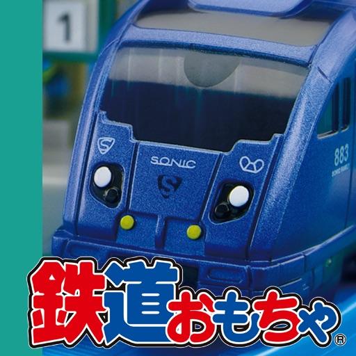 Tetsudo Omocha 2009.10