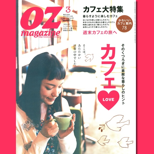 OZmagazine No.455 icon