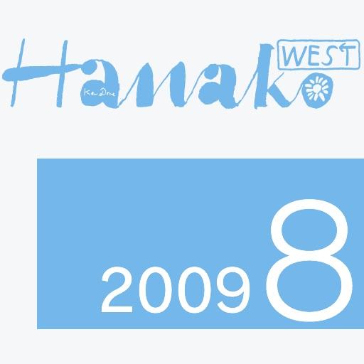 HanakoWEST 2009.08