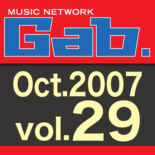 Gab. vol.29 icon
