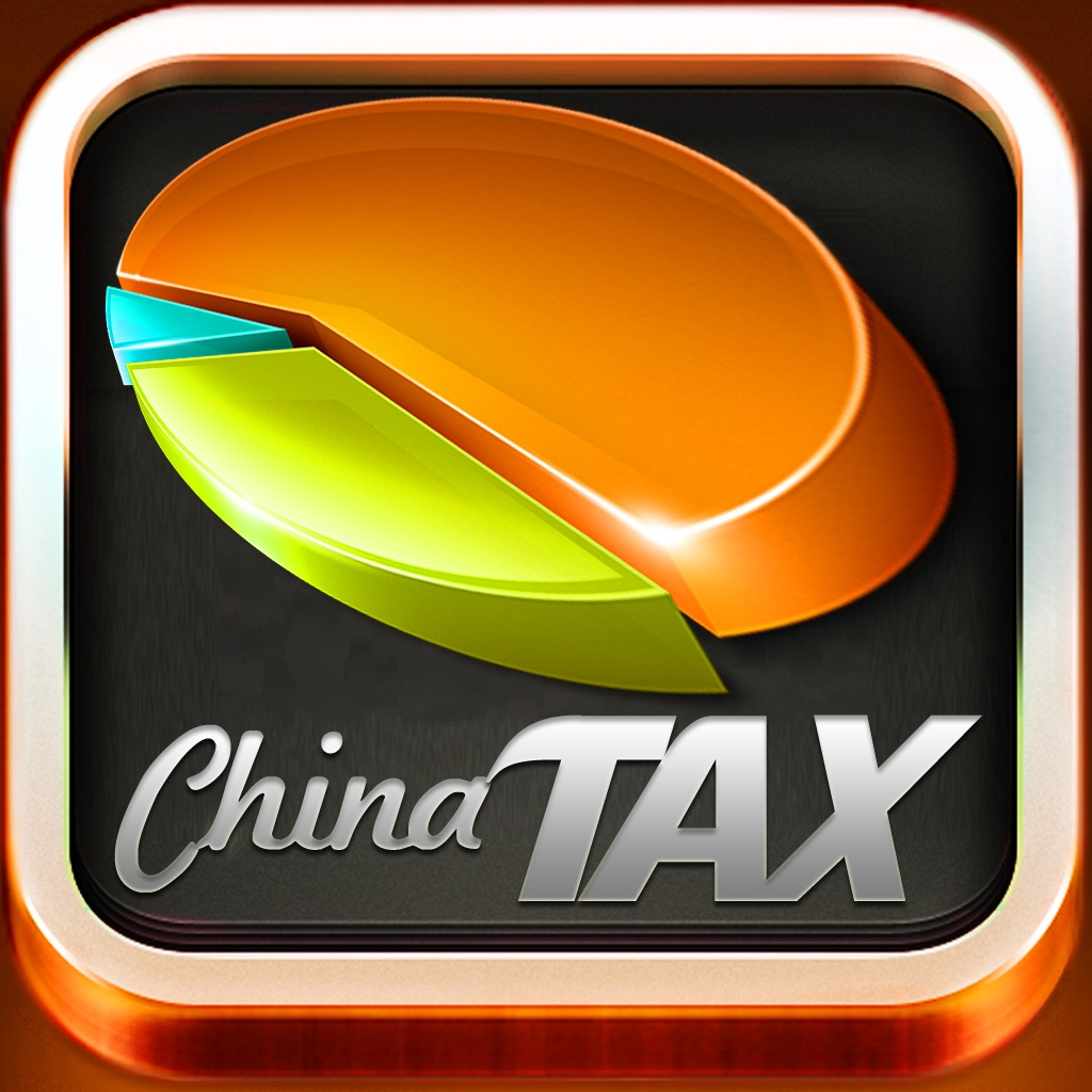 China Tax- iTax Smart Calculator 个人所得税智能试算器 for iPhone