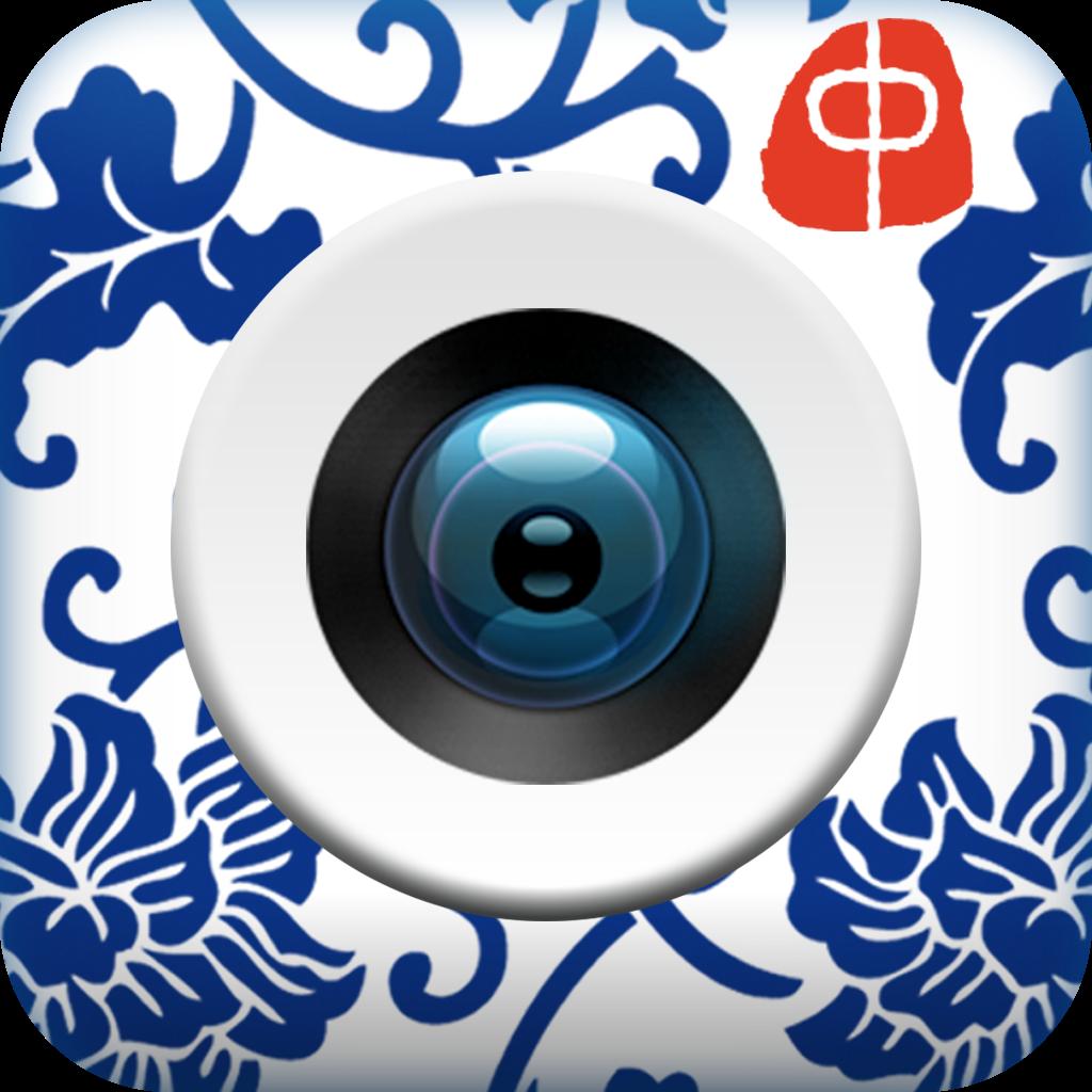 中国风相机
