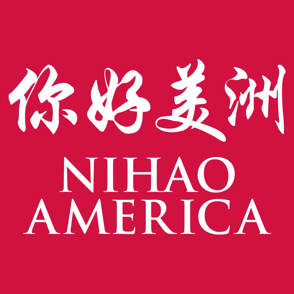NIHAO AMERICA