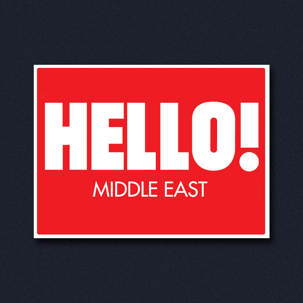 Hello! Middle East