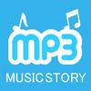 無料で音楽聴き放題!! - MusicStoryはサクサク検索して全曲無料で聴き放題のmp3ミュージックプレイヤー