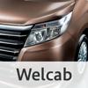 NOAH Welcab Mobile Catalog for iPad