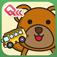 バブルポッパー 動物と乗り物編 ネイティブ英語発音を楽しく学習できる幼児用英単語カード【無料】