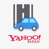 Yahoo!カーナビ - 渋滞状況もデータ更新も無料のナビアプリ