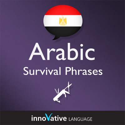 Learn Arabic - Survival Phrases Arabic, Volume 1: Lessons 1-30: Absolute Beginner Arabic #4 (Unabridged)