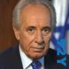 Shimon Peres and Michael Bar-Zohar - Shimon Peres and Michael Bar-Zohar at the 92nd Street Y artwork