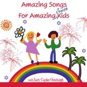 Judy Caplan Ginsburgh - In My Sukkah
